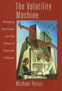 The volatility machine