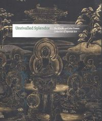 """Unrivalled Splendor"" by Christine Starkman"