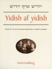 """Yidish Af Yidish"" by David Goldberg"