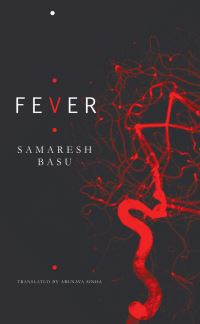 Jacket image for Fever