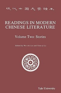 """Readings in Modern Chinese Literature"" by Wu-chi Liu"