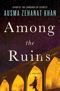 Jacket Image For: Among the Ruins