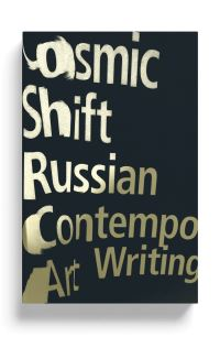 Jacket image for Cosmic Shift