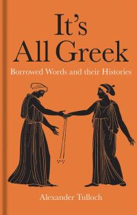 Jacket image for It's All Greek