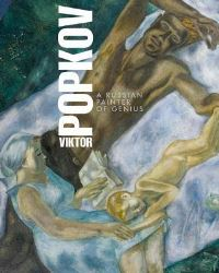Jacket image for Viktor Popkov