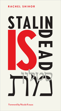 Jacket image for Stalin is Dead