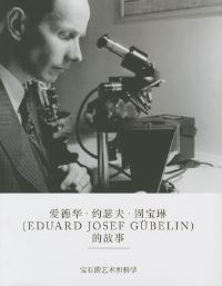 Jacket Image For: The Eduard Gubelin Story