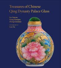 Jacket Image for the Title Treasures of Chinese Qing Dynasty Palace Glass