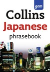 Collins easy learning Japanese phrasebook