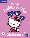 My First Hello Kitty Dictionary