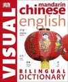 Mandarin Chinese English visual bilingual dictionary.