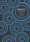 """Japanese: The Written Language"" by Eleanor Harz Jorden (author)"