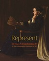 """Represent"" by Gwendolyn DuBois Shaw (author)"