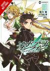 Sword Art Online. Volume 1 Fairy dance