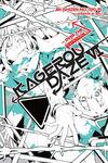 Kagerou daze. Volume 6