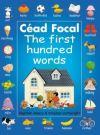 Cead Focal