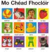 Mo Chead Foclóir