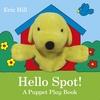 Hello Spot!