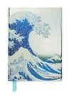 Hokusai: The Great...