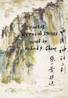 """Chinese Mythical Stories"" by Richard Chang (author)"