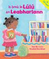 Is breá le Lúlú an leabharlann