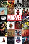Marvel - the hip-hop covers. Volume 1
