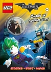 LEGO® The Batman Movie: Chaos in Gotham City (Activity book with exclusive Batman minifigure)