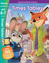 Times tables. Ages 6-7