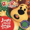 Jingly jangly jungle song