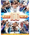 WWE 100 greatest matches