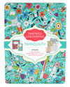 Inspired Colouring Tin - Tranquility