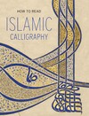 """How to Read Islamic Calligraphy"" by Maryam Ekhtiar (author)"