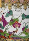 """European Porcelain"" by Jeffrey Munger (author)"