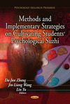 Methods and implementary strategies on cultivating students' psychological suzhi