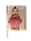 Kimono Girl ...