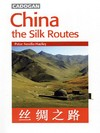 Jacket Image For: China the Silk Route