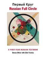 """Russian Full Circle"" by Donna Oliver"