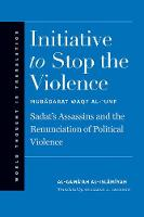 """Initiative to Stop the Violence"" by al-Gama'ah al-Islamiyah"