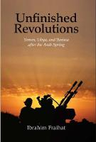 """Unfinished Revolutions"" by Ibrahim Fraihat"