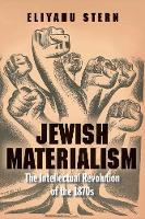 """Jewish Materialism"" by Eliyahu Stern"