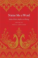 """""""Name Me a Word"""" by Meena Alexander"""