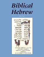 """Biblical Hebrew, Second Ed. (Text and Workbook)"" by Bonnie Pedrotti        Kittel"