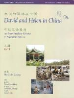 """David and Helen in China: Simplified Character Edition"" by Phyllis Ni Zhang"