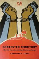 """Contested Territory"" by Christian C. Lentz"