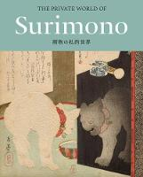 """The Private World of Surimono"" by Sadako Ohki"