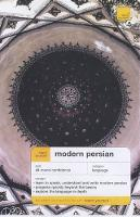 Jacket image for Modern Persian