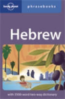 Jacket image for Hebrew Phrasebook