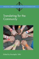 jacket Image for Translating for the Community