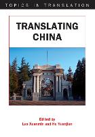 jacket Image for Translating China