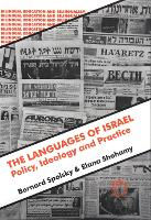 jacket Image for The Languages of Israel